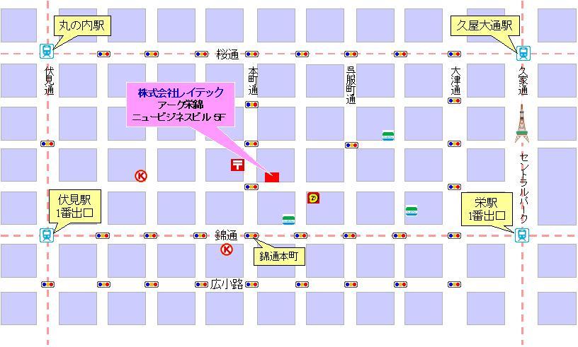 愛知県名古屋市中区錦3-11-25 アーク栄錦ニュービジネスビル 5階