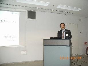 PAT-LIST研究会【第8期】平成25年度 中間発表会(東京)