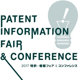 PATENT INFORMATION FAIR & CONFERENCE